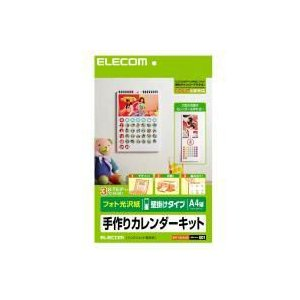 エレコム(ELECOM) カレンダーキット(フォト光沢)(A4縦型壁掛け) EDT-CALA4LK f-fact