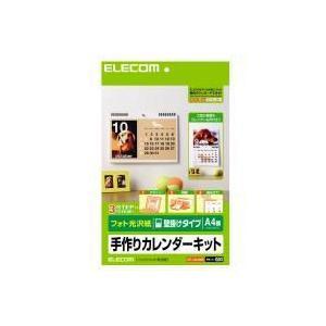 エレコム(ELECOM) カレンダーキット(フォト光沢)(A4横型壁掛け) EDT-CALA4WK f-fact