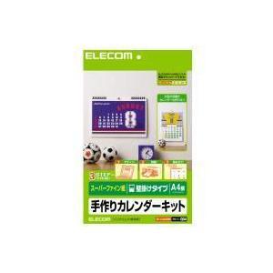 エレコム(ELECOM) カレンダーキット(スーパーファイン)(A4横型壁掛け) EDT-CALA4WWN f-fact