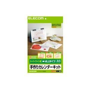 エレコム(ELECOM) カレンダーキット(スーパーファイン)(A5卓上) EDT-CALA5WN f-fact