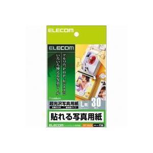エレコム(ELECOM) 写真がシールになる(L版30枚入り)貼れる写真用紙 EDT-NLL30 f-fact