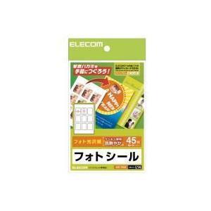 エレコム(ELECOM) フォトシール(ハガキ用)(9面付け)(45枚入り)(はがきサイズ) EDT-PSK9 f-fact