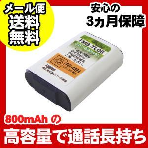 パナソニック(Panasonic) コードレス子機用充電池 バッテリー(KX-FAN51/HHR-T407同等品)(R)FMB-TL08