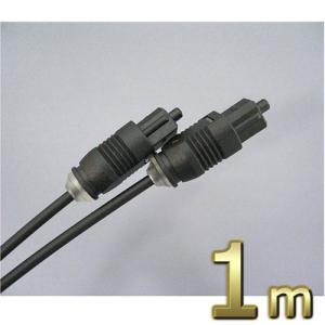 光デジタルケーブル 角型-角型 1m スリムタイプ(R) HK1