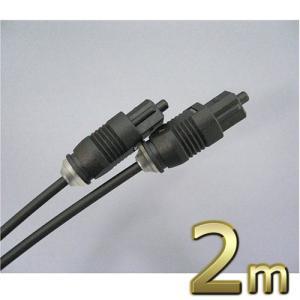 光デジタルケーブル 角型-角型 2m スリムタイプ(R) hk20|f-fact