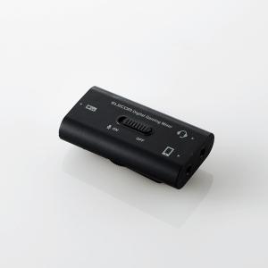 エレコム(ELECOM) ゲーム向けUSBデジタルミキサー PS4 Switch対応 ブラック HS...