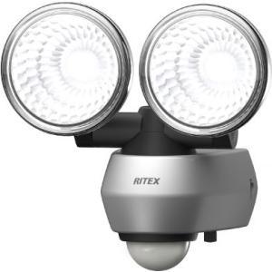 ライテックス 10W×2 LEDセンサーライト LED-AC2020|f-fact