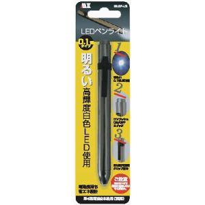 マクサー電機 LEDペンライト MLEP-LS|f-fact