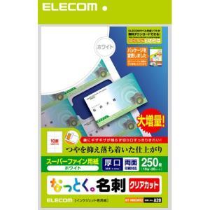 エレコム(ELECOM) なっとく名刺(厚口クリアカットホワイト) MT-HMK2WNZ f-fact