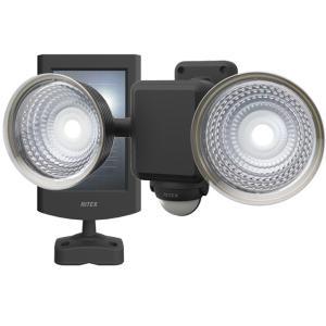 [RITEX]1.3W×2灯 フリーアーム式 LEDソーラーセンサーライトS25L|f-fact