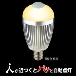 ライテックス 人感センサー付LED電球 40W相当 電球色 E17 S-LED40L-E17|f-fact