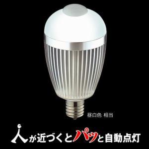 ライテックス 人感センサー付LED電球 40W相当 昼白色 E17 S-LED40N-E17|f-fact