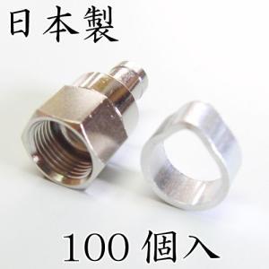 F型コネクター アンテナ接栓 5C用F型接栓 100個入り 日本製 SS5C-100P