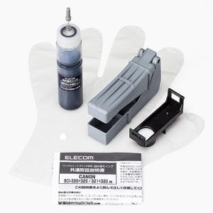 ■力を入れずに簡単に注入口が開けられる専用工具が付属しています。  ■耐光性・耐オゾン性能に優れた自...