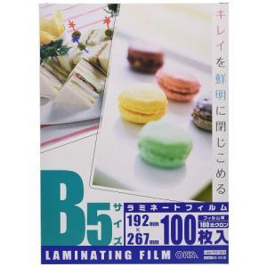 オーム電機 ラミネートフィルム 100ミクロン B5  100枚|f-fieldstore