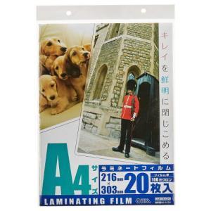 オーム電機 ラミネートフィルム100ミクロン A4 20枚|f-fieldstore