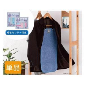 ◆武田コーポレーション 洗える除湿マット クローゼットタイプ 湿気取りシート 約60x30cm ●使...