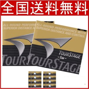 送料無料レターパック発送 Bridgestone ブリヂストン  ツアーステージ S100  (12個)×2   TOURSTAGE ゴルフボール|f-fieldstore