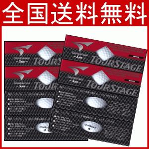 送料無料レターパック発送 Bridgestone 箱パッケージ赤 ブリヂストン  ツアーステージ S100  (12個)×2   TOURSTAGE ゴルフボール|f-fieldstore