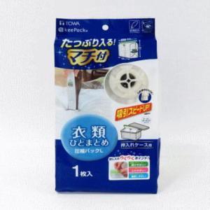 東和産業 MVG  衣類ひとまとめ 圧縮パック L  1枚入  f-fieldstore