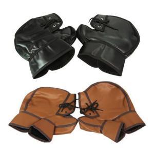 防寒ハンドルカバー ブラウン ブラック BHC-02 BHC-01大阪繊維 f-fieldstore