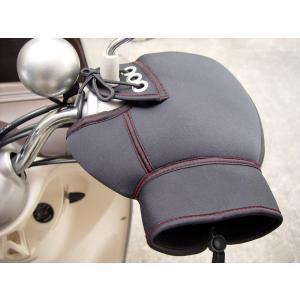 防水 防寒ハンドルカバー ブラック WNHC-03 大阪繊維 f-fieldstore