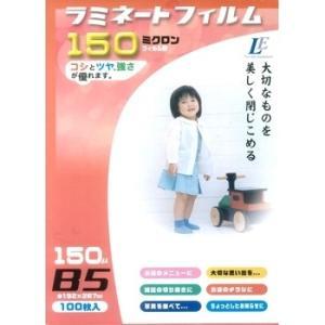 オーム電機 ラミネートフィルム150ミクロン B5 100枚|f-fieldstore