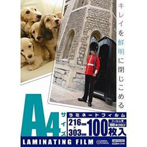 オーム電機 ラミネートフィルム100ミクロン A4  100枚 f-fieldstore