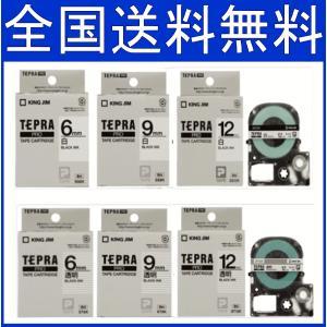 テプラ PROテープカートリッジ6mm 他お選びください|f-fieldstore