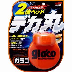 ソフト99 ガラコ デカ丸 送料無料定形外郵便 撥水剤、ガラスコート剤 f-fieldstore