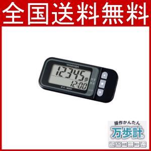 YAMASA  ポケット万歩計 3Dセンサー   EX-300 らくらくまんぽ 大きい2段表示 ブラック|f-fieldstore
