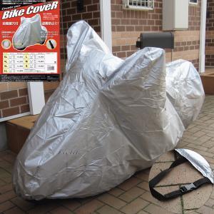 バックルベルト付 鍵穴付バイクカバー 5L・4Lサイズ  クリエートワン 大型 耐熱  ヤマハ ホンダ バイクカバー|f-fieldstore