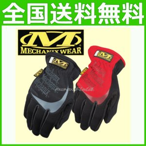MFF-02 MFF-05 MECHANIX WEAR FASTFIT メカニクス ファーストフィット グローブ RED BLACK レッド ブラック バイク カー 作業用手袋|f-fieldstore