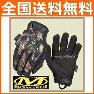 MECHANIX WEAR ORIGINAL MG-730 Mossy Oak メカニクス オリジナル グローブ モシーオーク バイク カー 作業用手袋|f-fieldstore