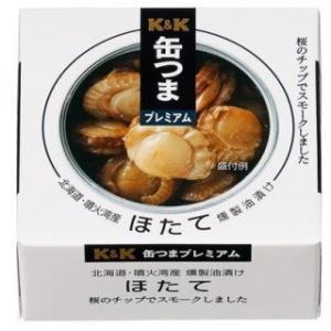 K&K 缶つまプレミアム 北海道ほたて 燻製油...の関連商品6
