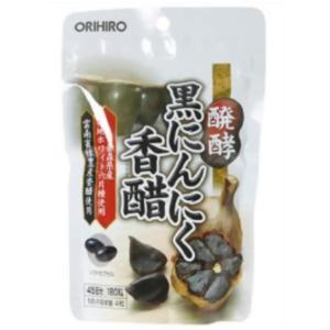 青森県産のにんにくから作られた黒にんにくと、禄豊香醋を粉末化し、 飲みやすいようソフトカプセルに詰め...