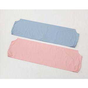 空気触媒TioTio(R)生地使用 掛け布団衿カバー(ずれにくいクリップ5個付)|f-folio