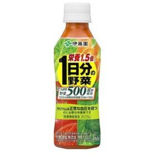 原材料:野菜汁(にんじん、トマト、有色甘藷、赤ピーマン、インゲン豆、モロヘイヤ、メキャベツの葉、レタ...