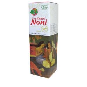 4〜6週間自然熟成され一滴の水も加えない100%ノニ熟成発酵エキスを原料とし、必須アミノ酸・ビタミン...