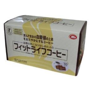 \送料無料/フィットライフコーヒー<8.5g×60包>|f-folio