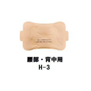 ホットパック-mie【H-3】 腰部・背中用450×280mm|f-folio