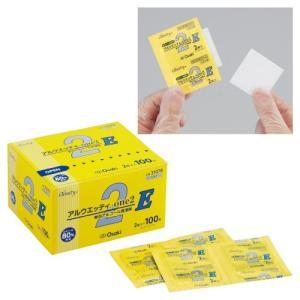 <こちら取り寄せ商品です。発送に時間がかかる場合がございます> 1包2枚入りでしっかり消毒できるエタ...