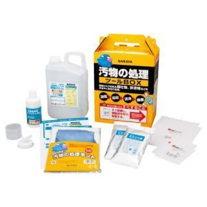 汚物の処理ツールBOX【65131】 |f-folio|02