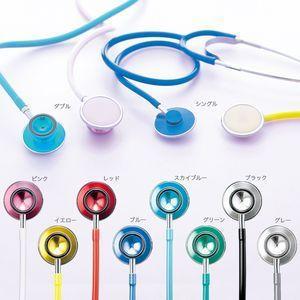 【日本製】 高級ダブルヘッド聴診器 ≪田中産業株式会社 製≫ (Double Head Stethoscope) f-folio