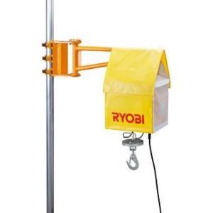 リョービ(RYOBI) ウインチ用雨カバー (小) 6078017|f-folio