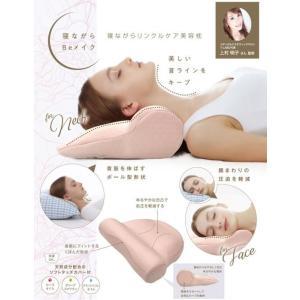 寝ながらリンクルケア美容枕|f-folio