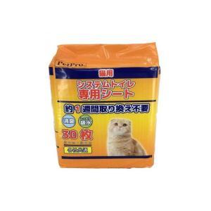 ペットプロ システムトイレ専用消臭シート 30枚|f-folio