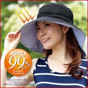 りぼんde調節UVカットつば広帽子1007619|f-folio