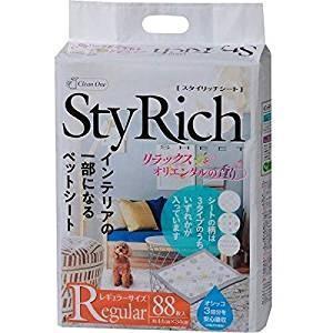 スタイリッチオリエンタルの香り R88枚 |f-folio