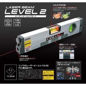 \送料無料/シンワ測定 レーザービームレベル 2 300mm マグネット付 76165|f-folio
